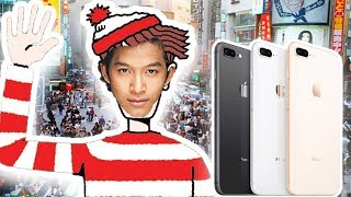 Wheres MarMar?!! IPHONE 8 SECRET GIVEAWAY! *FIND THE CODE!*