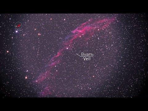 Туманности через телескоп / Nebulas through a telescope