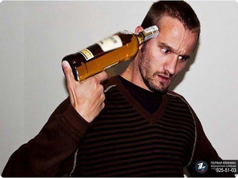 Профилактика алкоголизма кратко