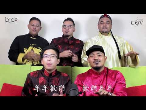Satu Malaysia , 馬來同胞 纯人声組合 Colour Of Voi ...