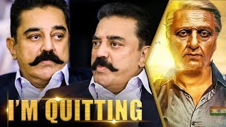 Video I'm Quitting Cinema : Kamal Hassan Interview | Viswaroopam 2, Indian | Bigg Boss Tamil MP3, 3GP, MP4, WEBM, AVI, FLV September 2018