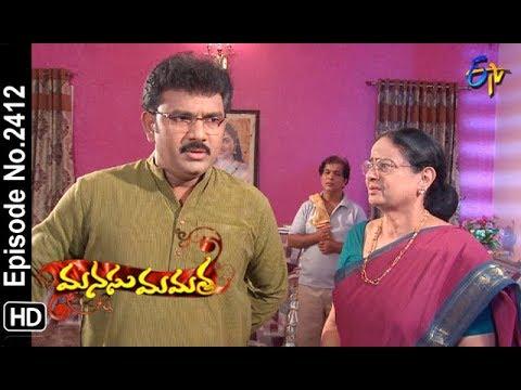 Manasu Mamata   13th October 2018   Full Episode No 2412   ETV Telugu