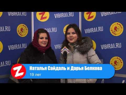 Наталья Сайдаль и Дарья Белкова, 19 лет