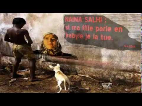 باللغة القبائلية أحمد أويحي يرد على البڤرة نعيمة صالحي