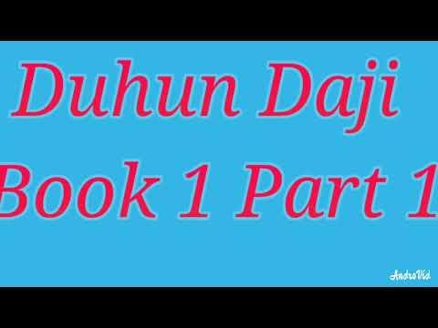 Duhun Daji Book 1 Part 1