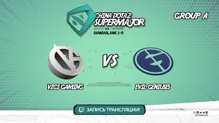 Vici Gaming vs Evil Geniuses, Super Major, game 1 [Mila]