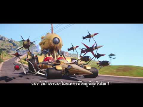 Despicable Me 3 | DruAndGru Featurette | Thai sub