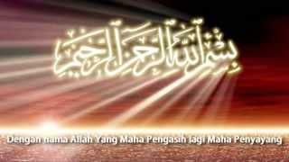 Quran Al-Qariah | Sub: Indonesia [HD]