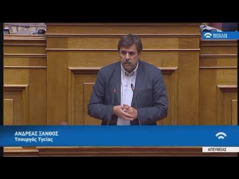 Α.Ξανθός (Υπουργός Υγείας)(Πρόταση δυσπιστίας κατά της κυβέρνησης)(14/06/2018)