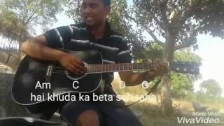 above all (krus par) lyrics and guitar chords  hindi virsion