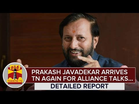 Detailed-Report--Prakash-Javadekar-arrives-Tamil-Nadu-again-for-Alliance-Talks-03-03-2016