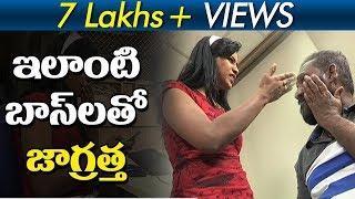 Video ఆఫీస్ స్టాఫ్ తో సాఫ్ట్ వేర్ బాస్ రాసలీలలు.. | Red Alert | ABN Telugu MP3, 3GP, MP4, WEBM, AVI, FLV April 2018