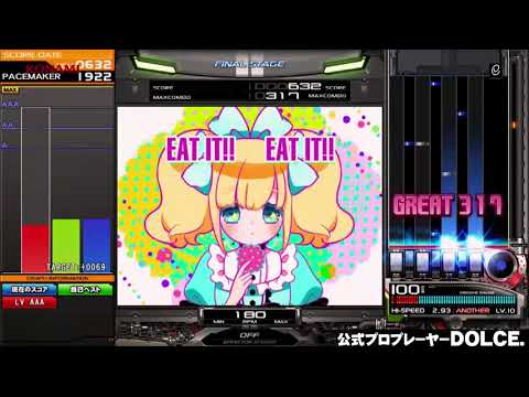 【beatmania IIDX 25】Chemical Cookie [DOLCE.プレー]