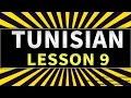 Learn the Arabic Tunisian language Lesson 9