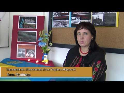 Заклик Посла України у Португалії приєднатися до акції  проти російської агресії в Україні