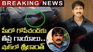 Latest News Updates On Hero Gopichand Health | Tollywood Actor Gopichand Latest Movie