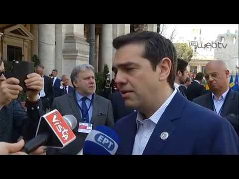 Δήλωση μετά την ολοκλήρωση της επετειακής Συνόδου Κορυφής της Ρώμης