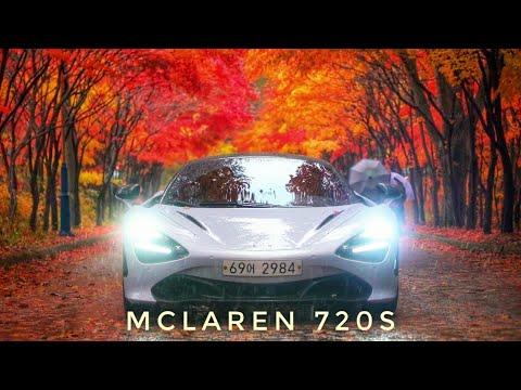 모터그래프 맥라렌 720S