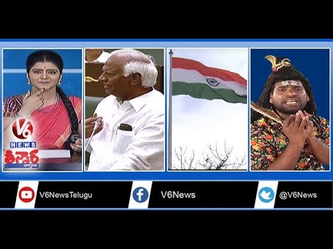 Earthquake In Hyd | Telangana Assembly | Hyd National Flag In Limca Book Of Records | Teenmaar News