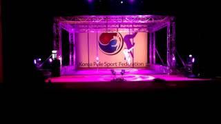 2014 韓國Pole Sport競技鋼管舞蹈賽-Mouse Yu