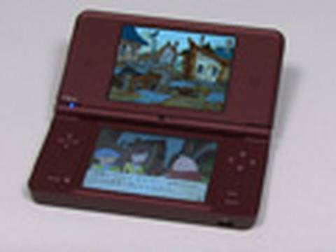 sizable - Nintendo's latest version of the DS gaming console features screens nearly twice as large as the DSi. Though its a bit heavier and bulkier, the DSi XL's larg...