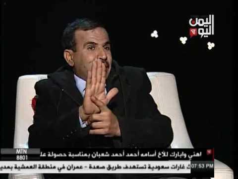 وجهة نظر مع محمد الحميقاني 14 11 2016