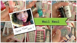 Japan Haul 2013 :日本遊買い物 美甲篇 | Nail