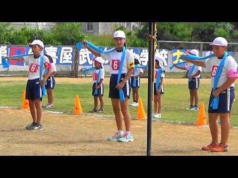 糸満市立喜屋武小学校運動会(H27.10.4) 校歌ダンス♪