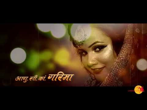 Garima & Manoj, Wedding Story Video