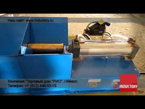 Индукционный кузнечный нагреватель ИКН-40