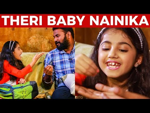 Video CUTE: What's Inside Theri Baby Nainika's School Bag? download in MP3, 3GP, MP4, WEBM, AVI, FLV January 2017