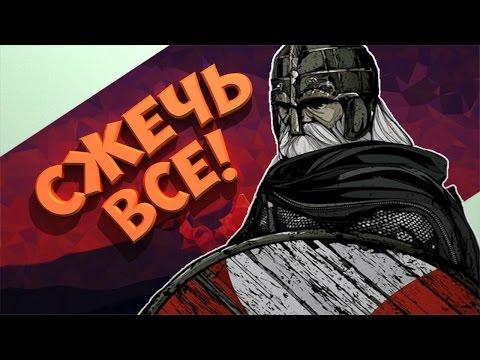 Rimas VS Diodand! Битва за Замок!