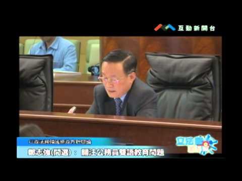 行政法務領域:黃顯輝 徐偉坤 林香生 ...