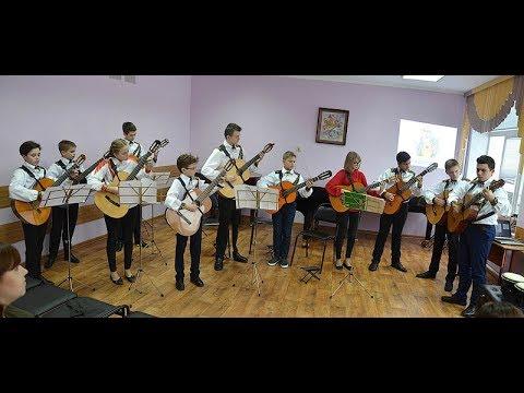 Отчетный концерт отделения гитары 2019