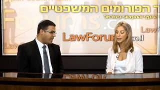 עורך דין, בוא נבחן את רמת העברית שלך. צפו