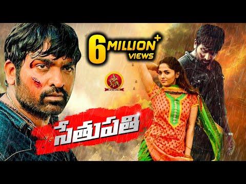 Sethupathi Full Movie | 2020 Latest Telugu Movies | Vijay Sethupathi | Sunaina