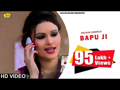 Balkar Ankhila - Manjinder Gulshan    Bapu Ji    New Punjabi Song 2017   Anand Music