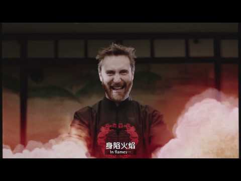David Guetta 大衛庫塔 & Sia 希雅 - Flames 火焰 (華納official HD 高畫質官方中字版)