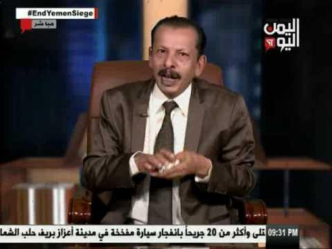 اليمن اليوم 3 5 2017