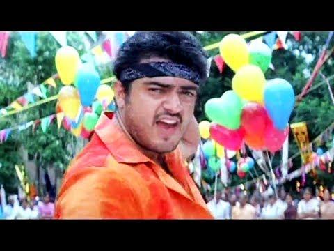 "Tamil Songs   ""Adicha Nethi Adi""   Ajith Kumar, Meena   Tamil Film Song"