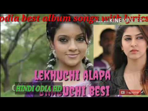 Video Odia ALBUMS BEST ALBUM with lyrics OLD IS GOLD nonstop download in MP3, 3GP, MP4, WEBM, AVI, FLV January 2017