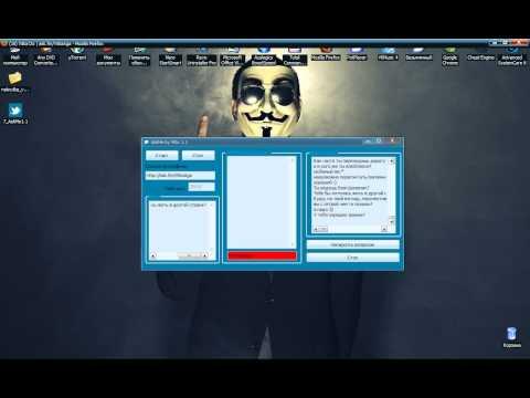 (Обучение) №3 ask.fm hack questions