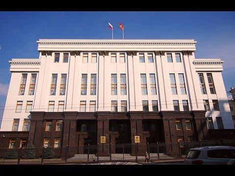 Станьте онлайн-участниками заседания правительства Челябинской области под председательством губернатора Бориса Дубровского