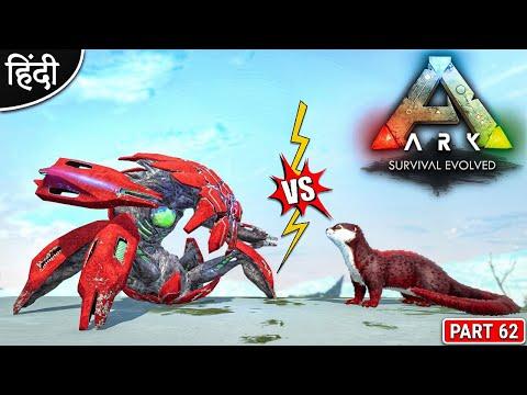 ME VS ANNE : it's challenge time : ARK : Primal Fear Season 2 : OP बोलते : Part 62 [ Hindi ]