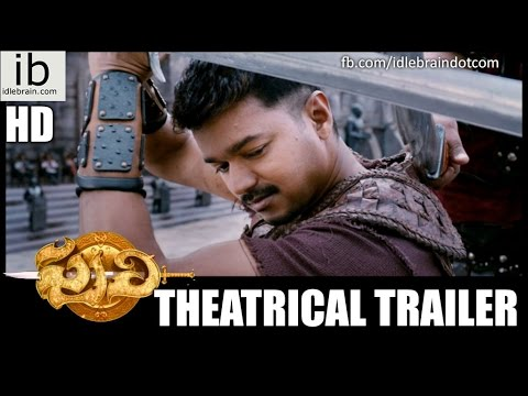 Watch Vijay's Puli theatrical trailer Telugu in HD