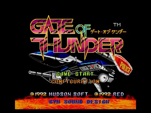 lords of thunder pc engine rom