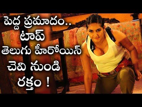 Top Telugu Actress injured on Sets.!