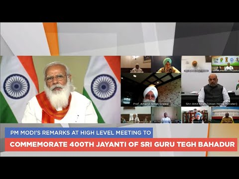 PM Modi's remarks at High Level meeting to commemorate 400th Jayanti of Sri Guru Tegh Bahadur