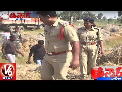 Karimnagar Police Uses Drone Cameras To Check Illegal Sand Mining | Teenmaar News