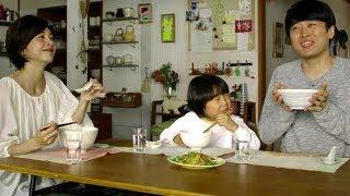 竹内結子、劇団ひとり、寺田心出演・ごま味しょうゆ15秒/サッポロ一番CM3